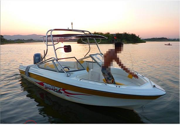 豪华快艇|快艇|私人快艇|钓鱼艇|工作艇|休闲快艇|运动快艇|电动船