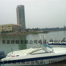 快艇|玻璃钢快艇|观光快艇|休闲观光快艇|快艇|