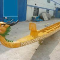 供应江西省大量批发22人标准中龙舟、龙舟价格、玻璃钢龙舟
