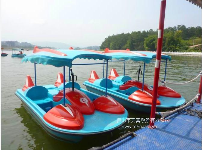 脚踏船|玻璃钢脚踏船|公园脚踏船|脚踏船价格 |2人脚踏船
