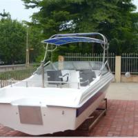 玻璃钢快艇|快艇|钓鱼快艇|快艇厂家| 10人玻璃钢快艇