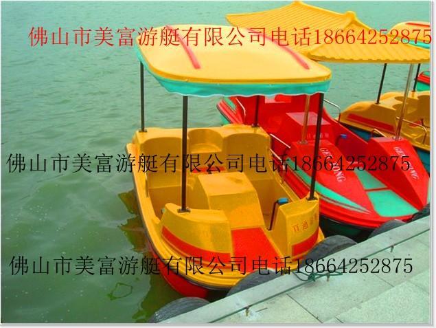 厂家大量直销玻璃钢脚踏船 供应2人脚踏船