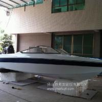 快艇|钓鱼艇|豪华快艇|玻璃钢快艇|快艇批发|