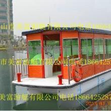 休闲船、景点观光船、游览船