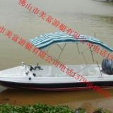 景點快艇|玻璃鋼快艇|快艇|釣魚艇|休閑觀光快艇|游船|游覽快艇