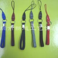 手电筒尾绳,水杯吊绳