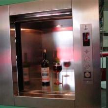 食品传菜电梯生产厂家,食品传菜电梯供应商,食品传菜电梯价格
