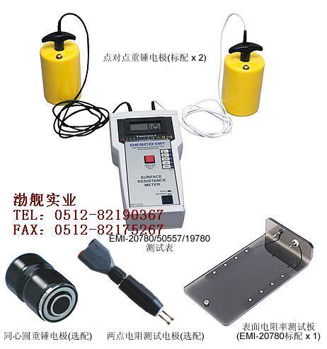 供应DESCO19780表面电阻测试仪