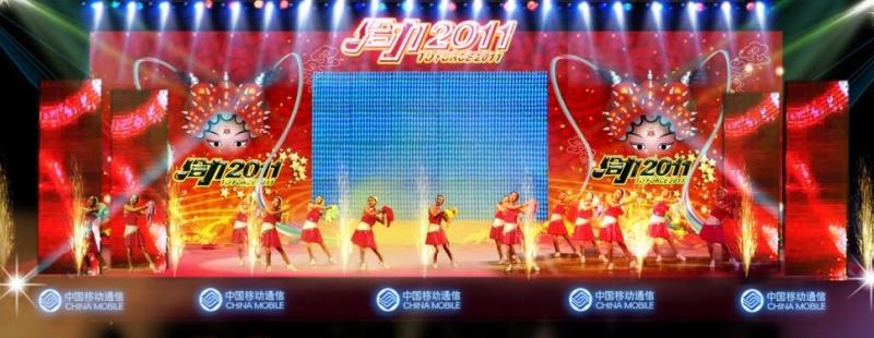 重庆益森文化传播有限公司产品展示_重庆生日