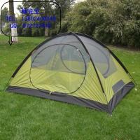 供应旷野户外野营帐篷防风帐篷防雨