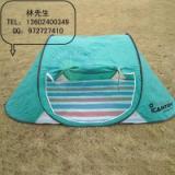 供应帐篷帐棚户外帐篷户外野营用帐篷沙滩防晒帐篷野餐帐篷