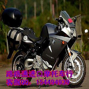 宝马摩托车宝马HP2摩托车报价图片 宝马摩托车宝马HP2摩托车报价样图片