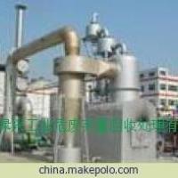 佛山废油回收公司广州废化工回收
