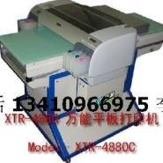 产品彩印图案设备爱普生打印机驱动图片