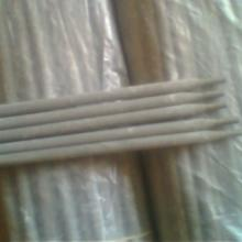 Z208Z308Z408Z508铸铁焊条