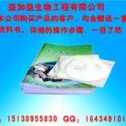 益加益em菌种菌液主打产品是图片