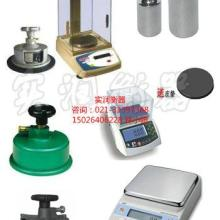 供应称平方米克重重量电子秤,平方厘米克重仪,圆形克重秤价格批发