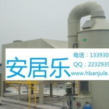 供应信息化学品生产制造除臭剂价格 信息化学品生产制造除臭剂厂家电话