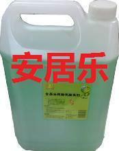 供应羊毛羊绒制品生产车间除臭除味剂+空气净化机+废气处理设备