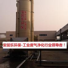 供应电子测量仪器制造除臭剂
