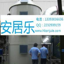 供应环境监测专用仪器仪表制造除臭剂