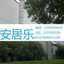 供应感光材料废气处理设备除异味除臭