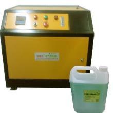 供应光学仪器制造除臭剂