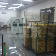 供应电机电线电缆生产设备制造除臭剂,电机电线电缆生产设备制造除臭剂