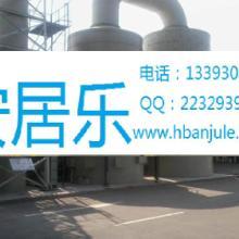 供应内燃机及配件制造生产除臭剂价格,内燃机及配件制造生产除臭剂电话批发