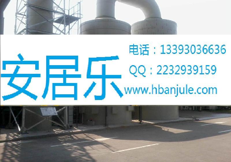 供应原油加工石油制品生产除臭剂价格 原油加工及石油制品生产除臭剂电话