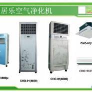 预防禽流感空气净化器图片