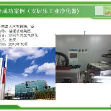 供应医用橡胶制品制造生产除臭剂电话,医用橡胶制品制造生产除臭剂价格
