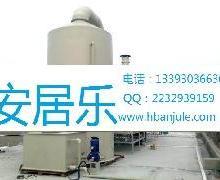 供应酒厂废气处理设备
