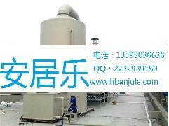 供应饲料生产专用设备制造除臭剂价格,饲料生产专用设备制造除臭剂电话
