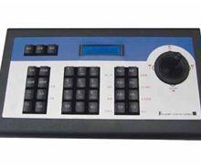 供应DS-1002K控制键盘