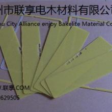 供应ipad2/3/4多功能皮套无卤绝缘板惠州生产厂家,惠州苹果皮套