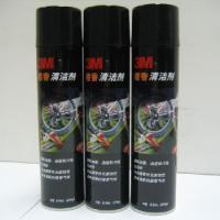 供应3M 橙香清洁剂3M橙香清洁剂