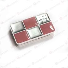 供应化妆盒读卡器批发