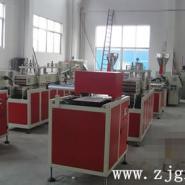 PVC扣板生产线图片