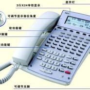 深圳固定电话打长途优惠图片