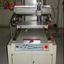 立式丝跑台印机全自动丝印机全自动丝印机