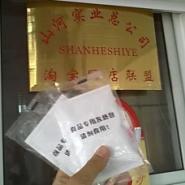 中国必强自热饭煲发热包能源产品图片