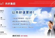 深圳市研究培训企业咨询有限公司简介