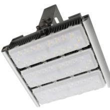 供应免工具维护高效led路灯