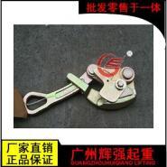 日式紧线器夹头图片