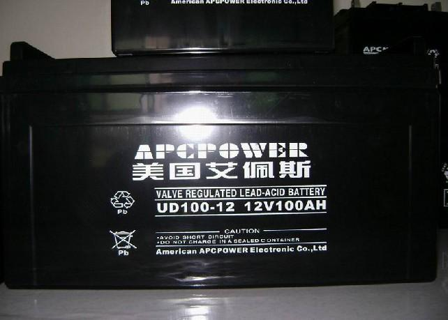 供应UPS专用电池