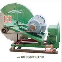 开山锯石厂家-供应设备哪家好-优质供应商-厂家直销批发