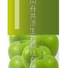 供应保健食品备案生产GMP认证和QS认证—上海同舟共济生物科技