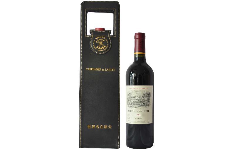 供应美酒在线2004年拉菲西谷红酒