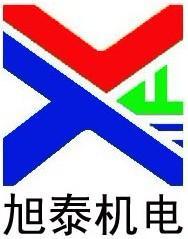 广州市旭泰机电工程有限公司